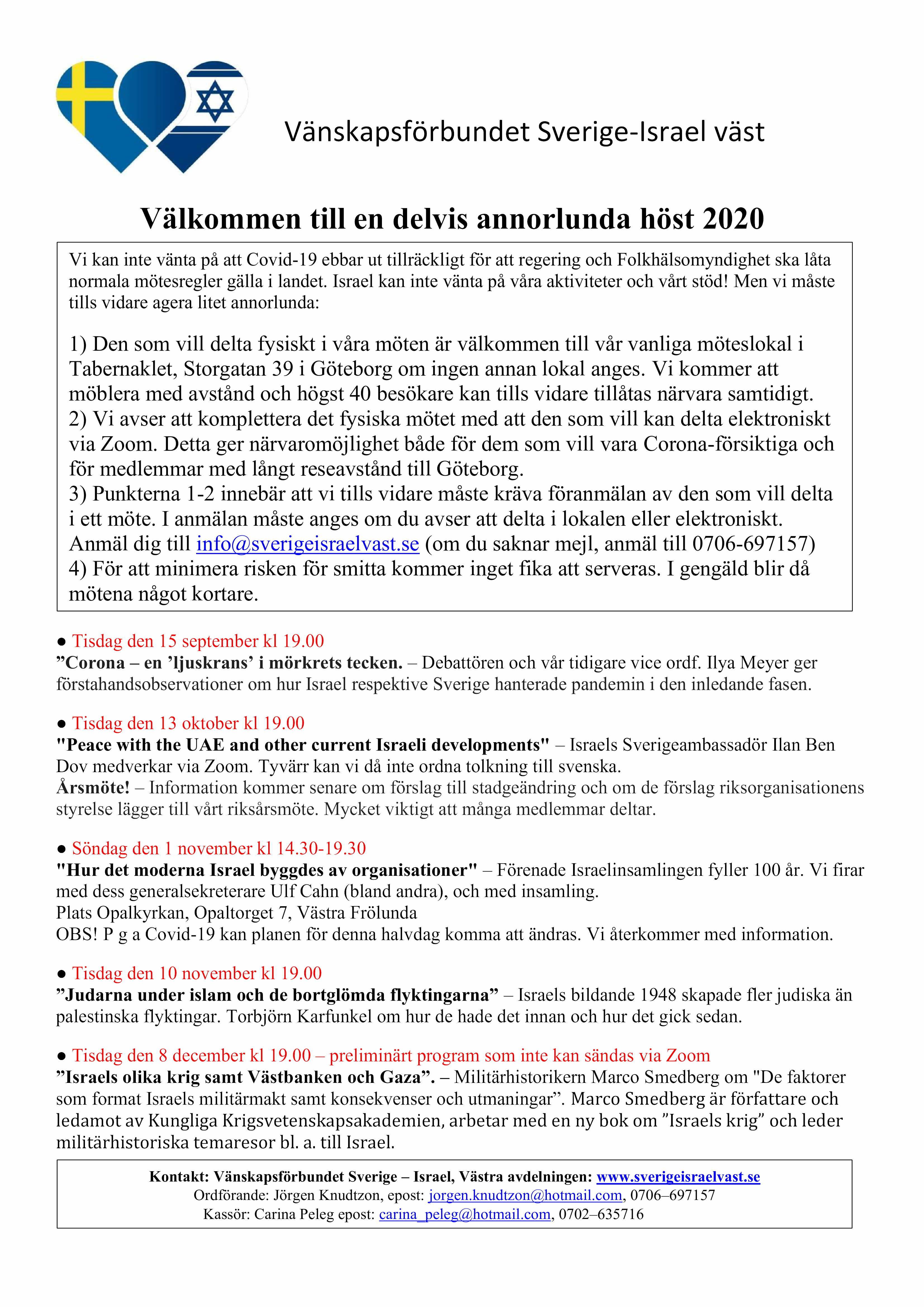 Inbjudan hösten 2020